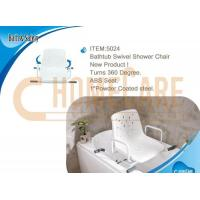 Wholesale Bathtub Swivel Shower Chair from china suppliers