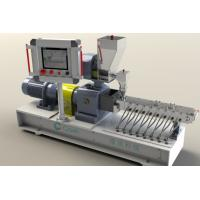 Buy cheap Lab Scale Extruder For Plastic Compouning With PLC Control from wholesalers