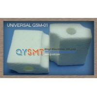 Wholesale smt filter Universal 46620001 GSM Filter from china suppliers