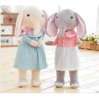 China Popular Sweet Cute Stuffed Elephant Animal Toy 11cm For Girls Birthday Doll for sale