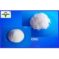 Wholesale Reach Certificated Oil Drilling CMC PAC-HV Calcium Carboxymethyl Cellulose CAS from china suppliers