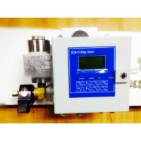 Wholesale 15ppm equipment OCM 15  bilge alarm for marine oil water separator from china suppliers