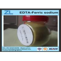 China Yellow Powder Raw Materials For Paper Making 13% Cas 15708-41-5 EDTA FeNa on sale