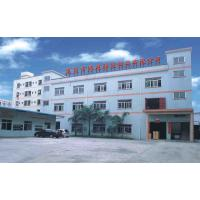 Dongguan Bozhan Plastic Bags Products Co., Ltd.