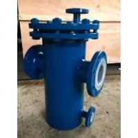 Wholesale Carbon Steel Basket Water Meter Strainer Flanged End Connect With PTFE Lined from china suppliers