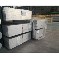 Wholesale 250mm Width 2A12 H112 Aircraft Aluminum Sheet from china suppliers