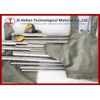 Best 12% CO content Cemented Carbide Rods 330 mm with TRS 4200 MPa , Hardness 92.6 HRA wholesale