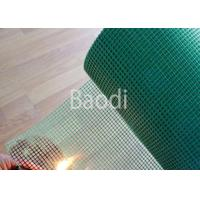 China High Strength Green Fly Screen Mesh Roll Flame Resistant With 500 - 3000 Mm Height on sale