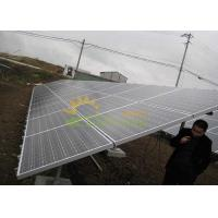 Wholesale Aluminum Solar Panel Mounting Bracket With Superb Corrosion Proof Performance from china suppliers