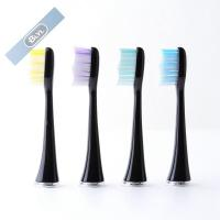 China 4 PCS BLYL Replacement Toothbrush Heads on sale