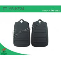 Wholesale ABS key tag/keyfob/keyring,Model:ZT-YB-KF34,55×31×8mm from china suppliers