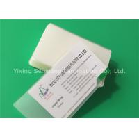 Wholesale Thermal Laminating Pouches Business Card Size 150 Mic With Adhesive EVA from china suppliers