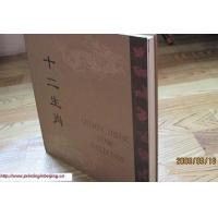 Wholesale China Printing Service in Book Printing Factory from china suppliers