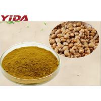 Wholesale Organic Weight Losing Raw Materials Semen Coicis / Job'S Tears Seed / Coix Seed Powder from china suppliers