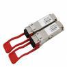 RoHS Compliant Optical Transceiver Module QSFP+IR4 PSM 2km 1310nm for sale
