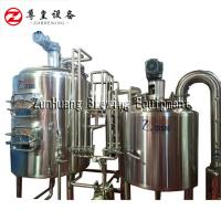 China 500L Nano Brewing System Combination Design , Easy Brew ss304 Electric Brewing System for sale