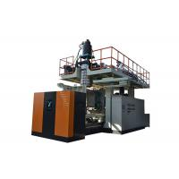 Wholesale 328kw Plastic Drum Blow Molding Machine 38 Ton Weight 200L / 220L Capacity from china suppliers