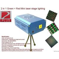 Buy cheap Green and Red disco stage light from wholesalers