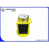 China Self contained 256 IALA characters LED Solar Marine Lantern GPS sync GSM Monitoring on sale