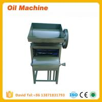 Wholesale seed cooked machine /seed cooker/ oil factory from china suppliers
