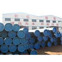 Wholesale Supply S235 J2 alloy pipe from china suppliers