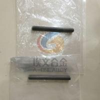 Wholesale Terfenol-D Rare Earth Giant Magnetostrictive Alloy Bar (TbDyFe Giant Magnetostrictive Alloy) from china suppliers
