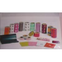 Wholesale aluminum foil print paper from china suppliers