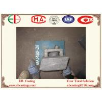 Wholesale Template Check for Polymet Lifter Bar Castings for SAG Mills EB18009 from china suppliers