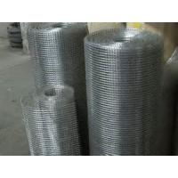 """Wholesale Stainless Steel Welded Wire Mesh, custom , 1/4"""" - 6"""" Aperture, BWG30# from china suppliers"""