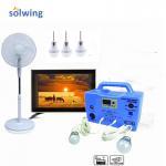 China off-grid 30W solar energy panel Home Solar Generator DC Fan DC TV Six LED Bulbs FM radio MP3 Player for sale