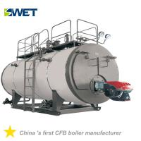 Wholesale High Automation Fire Tube Gas Steam Boiler 5 Ton 2 Ton 200kg High Working Efficiency from china suppliers