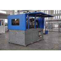 Wholesale 6000BPH 212Kw 2 Cavity PET Blowing Machine Making Plastic Bottles For Mineral Water from china suppliers