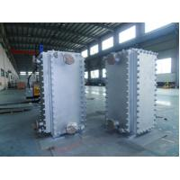 Wholesale Cement Industries Welded Plate Heat Exchanger Nickel Based Alloy from china suppliers