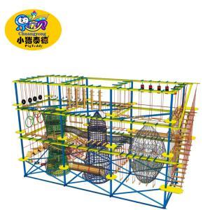 Kids Rope Playground Equipment Sponge Inside PVC Film Outside Safe 2300 * 940 * 380cm