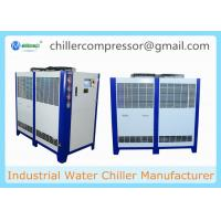 Wholesale -5C 10HP 5tons Beer Brewing Equipment Cooling Plate heat Exhcanger Glycol Chiller from china suppliers