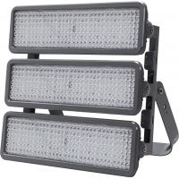Wholesale Waterproof Dimmable Outdoor LED Flood Lights 250w For Lawns / Gardening Design from china suppliers