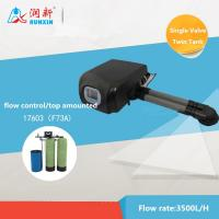 Wholesale Runxin Multi-function Flow Valve Automatic Softner Control Valve F73 Twin Tank Valve from china suppliers