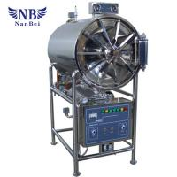 Wholesale Horizontal Autoclave Sterilizer Over Pressure Auto Protect Device from china suppliers