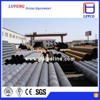 Wholesale HOT SALE SSAW SPIRAL STEEL PIPE/TUBE/OIL AND GAS LINE PIPE from china suppliers