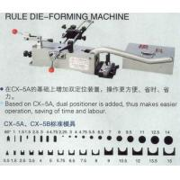Wholesale Rule Die Forming Machine Manual Auto Bender Machine With 41 Modules from china suppliers