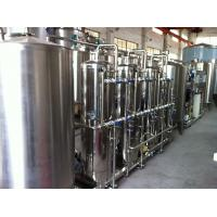 Best Ozone Sterilizer / UV Sterilizer Water Purifying System , Industrial Water Treatment Systems wholesale