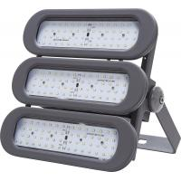 Wholesale High Brightness Commercial LED Flood Lights 50w 100w 150w For Buildings / Lawns from china suppliers