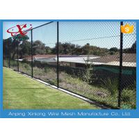 Wholesale 1.8 - 4.5mm Diameter Chain Link Fence With 35 * 35 Aperture For Playground from china suppliers