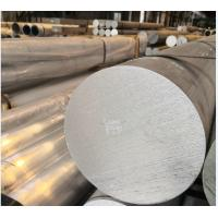 Wholesale 6m Length Aluminium Alloy Round Bar 156mm Diameter Mill Finish Surface Treatment from china suppliers