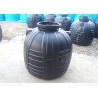 Quality 1000 - 3000L Septic Tank Automatic Blow Moulding Machine Material Saving With for sale