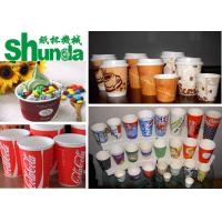 China Coffee Tea Disposable Cup Thermoforming Machine High Speed Paper Cup Making Machine on sale