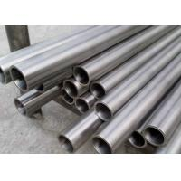 China Welding duplex stainless steel grade 2205 Tubing 5/8 Inch x1.2mmx20ft OD 8mm-1000mm on sale