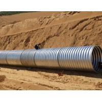 China Intergral corrugated steel pipe for sale