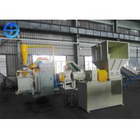 Wholesale Electrical Copper Wire Granulator Copper Cable Recycling Machine Easy Operation from china suppliers