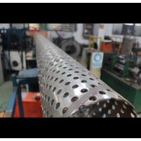 Buy cheap 316 316L Perforated Stainless Steel Cylinder Welded Parttern For Decorating Cage from wholesalers